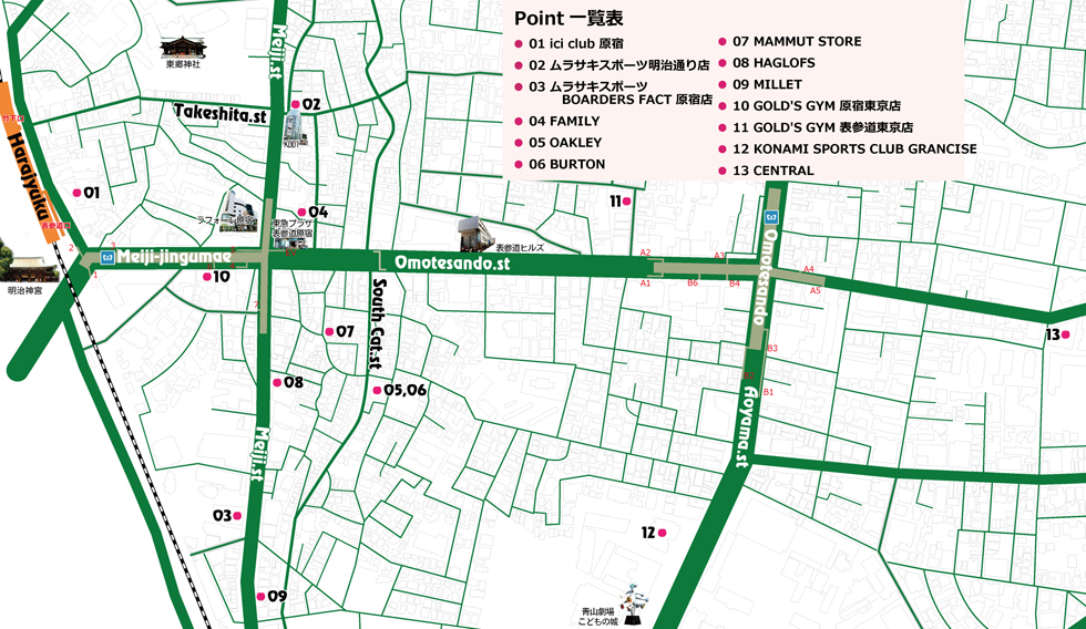 winter_sports_map