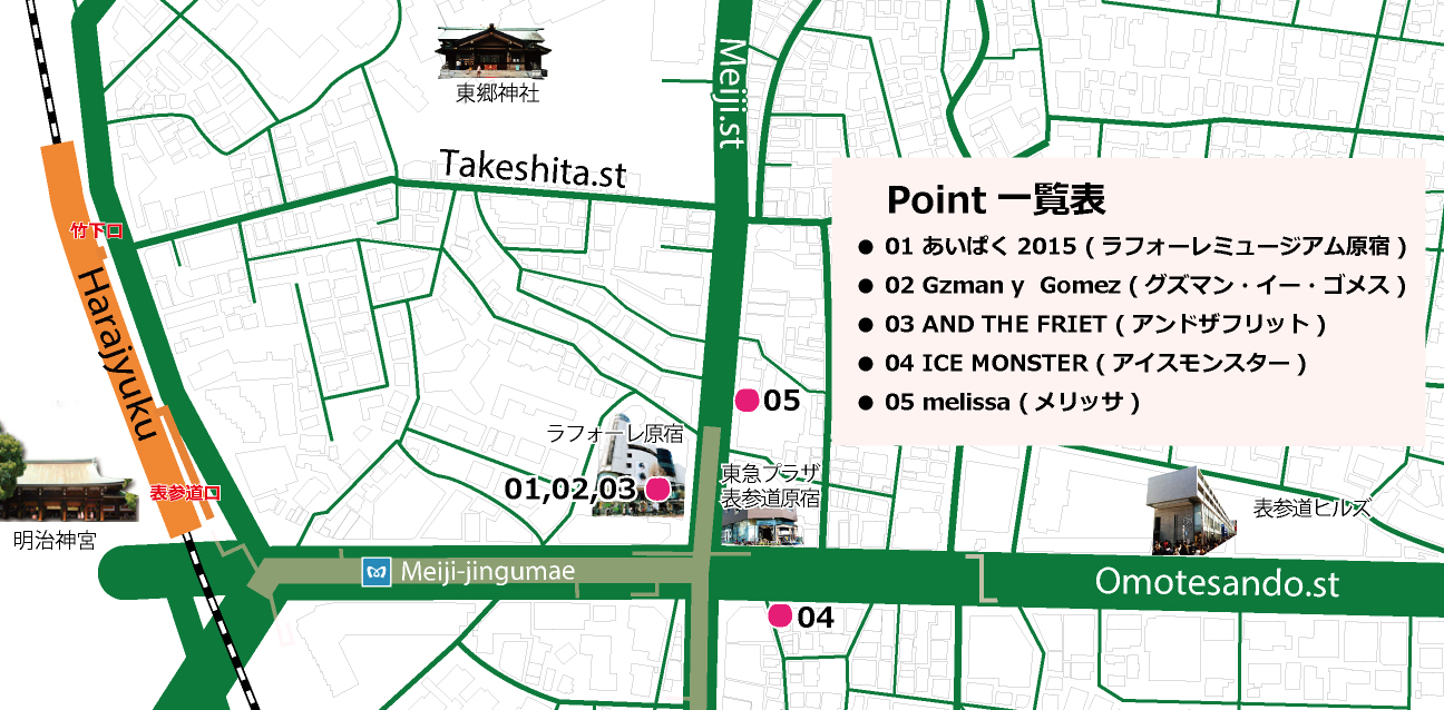 harajyukuGW_eventshop_map